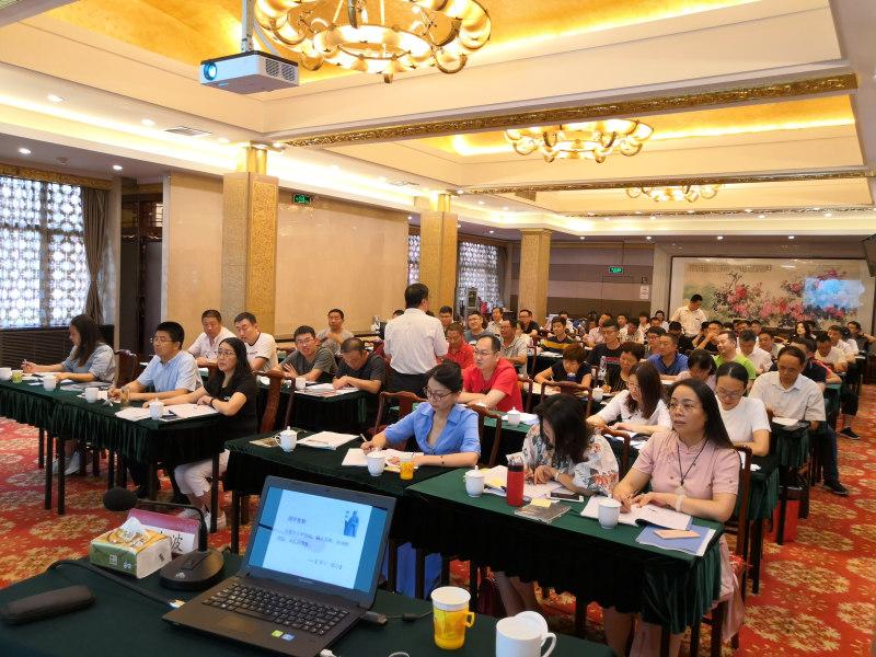 北京培训:项目经营管理